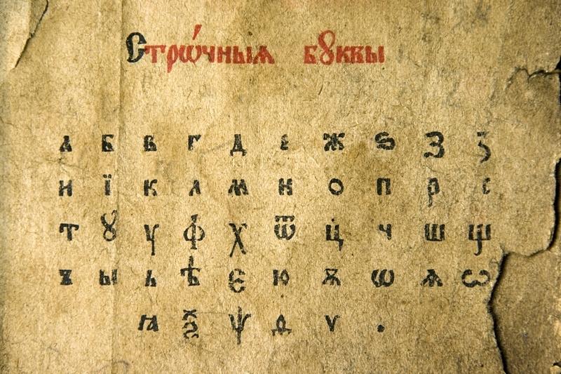 Travel A Russian Language 74